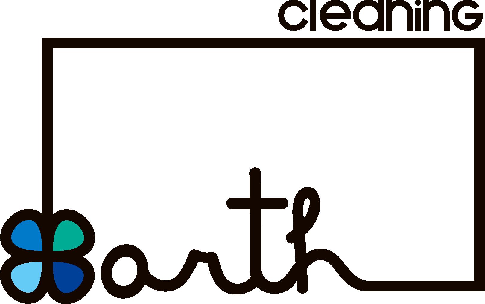 アースクリーニング(arth cleaning)